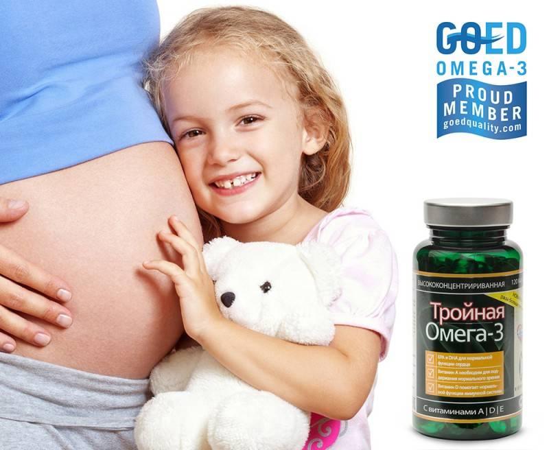 Как рыбий жир влияет на беременность • центр гинекологии в санкт-петербурге