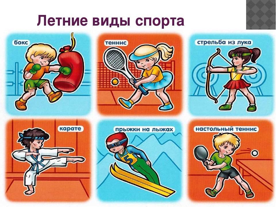 Боевые искусства для девочек — сила, ловкость, грация