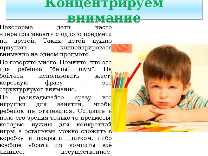 Какие способности нужно развивать у детей?