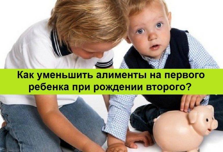 Алименты на содержание детей. что нужно знать?