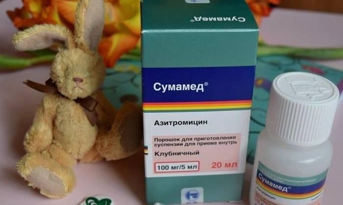 Сильные антибиотики широкого спектра. антибактериальные препараты