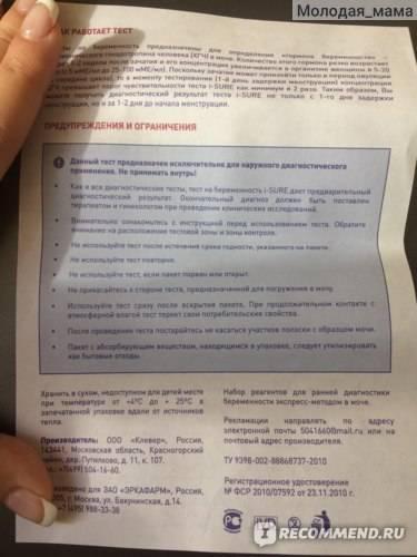 Новый порядок медицинской помощи по профилю «акушерство и гинекология». часть вторая: медицинская помощь беременным и роженицам