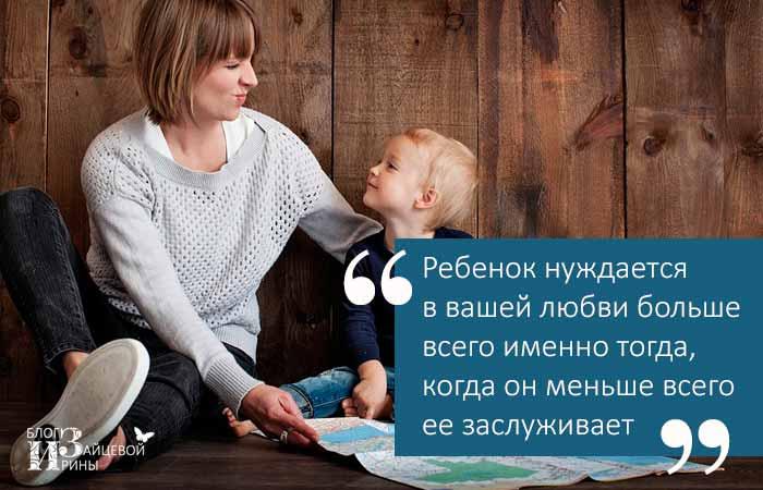 8 вещей, которые мамы должны делать со своими дочками