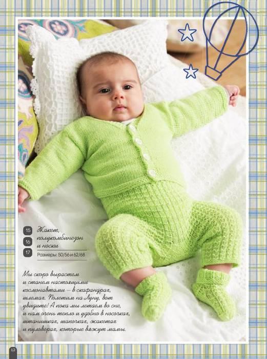 Носочки для малышей спицами с фото и видео примерами