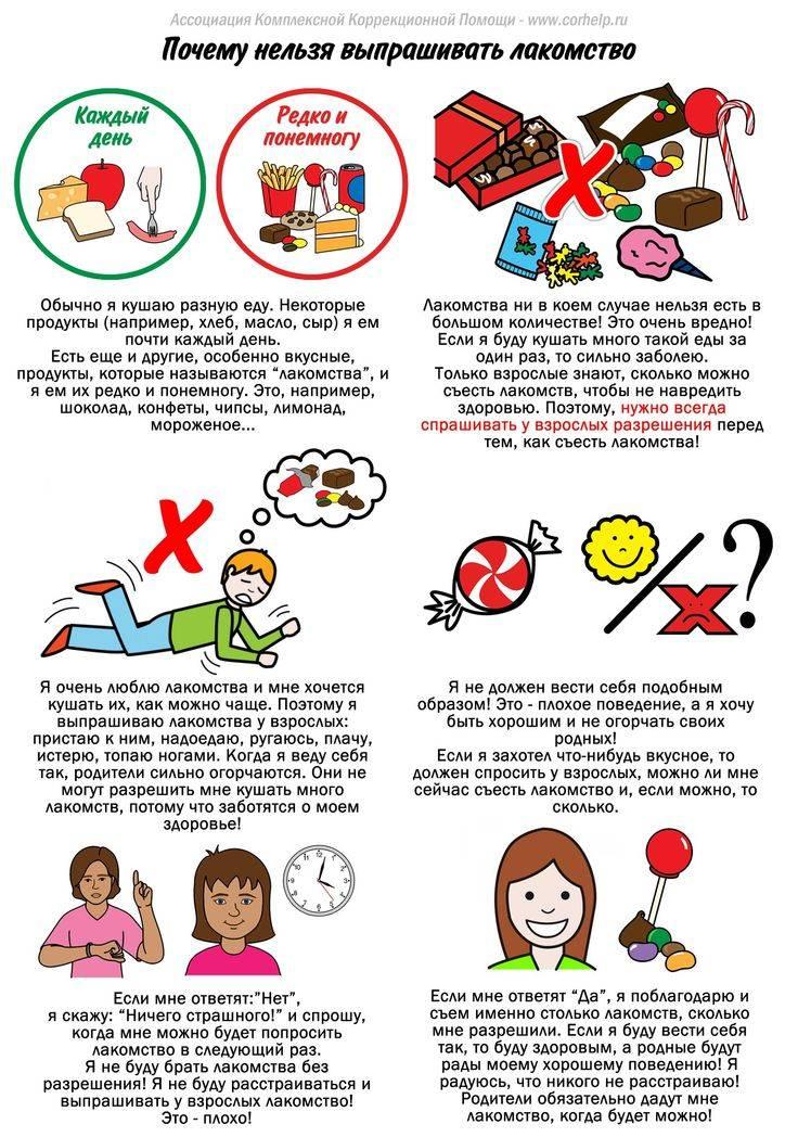 Что нельзя запрещать детям: советы родителям