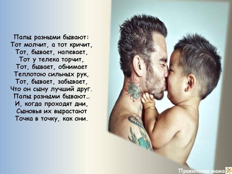 Мама - кукушка  - реальная история. подкидыш. усыновление ребенка отказника