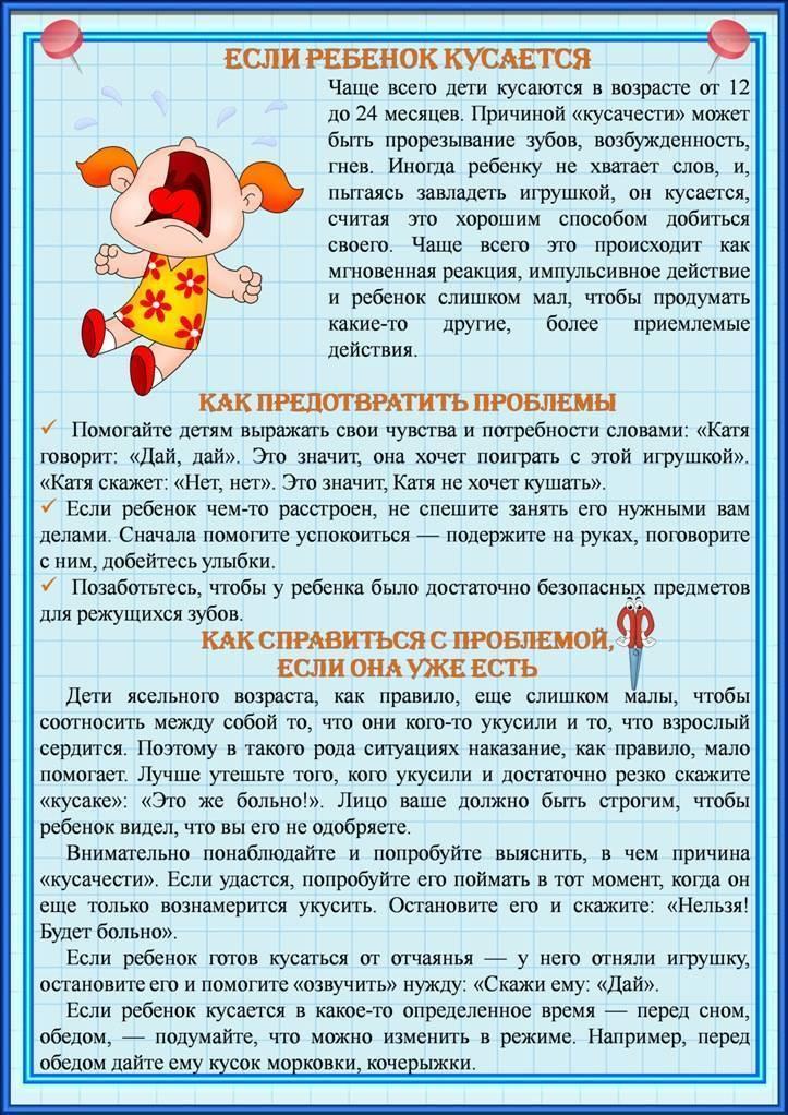"""Как отучить ребенка """"клянчить"""" в магазине? : советы родителям : дети : subscribe.ru"""