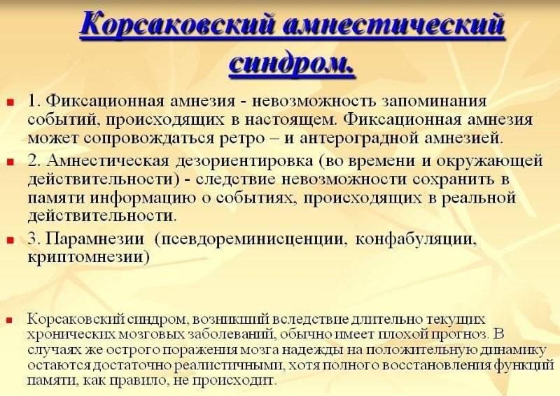 Libr.autism.ru | богдашина о. | аутизм: определение и диагностика