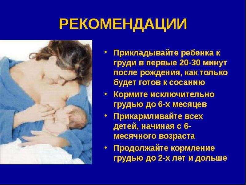 Грудное вскармливание: считаем плюсы для мамы и малыша