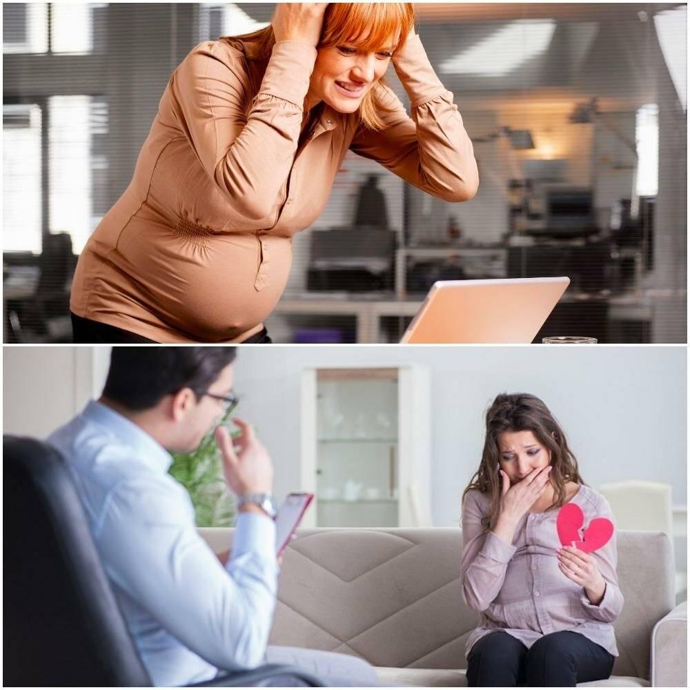 6 способов как разозлить беременную женщину