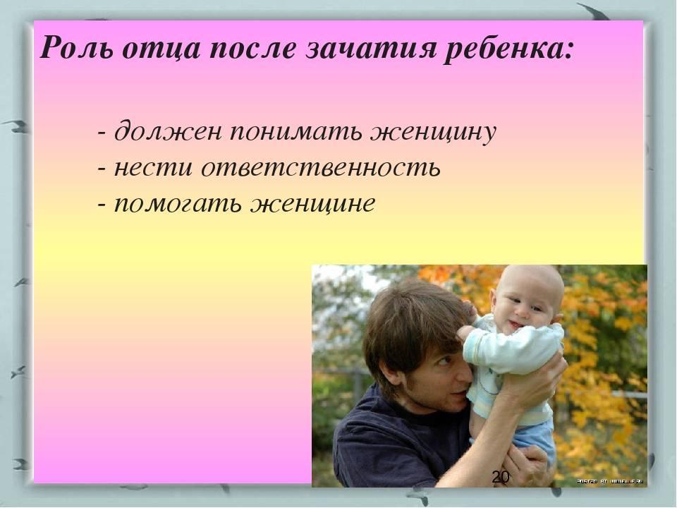 Отношения папы и малыша - роль отца в воспитании ребенка - agulife.ru