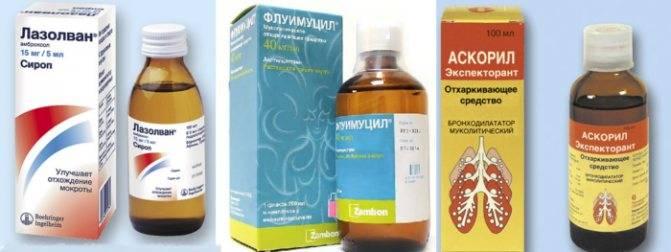 Сухой кашель у грудного ребенка – как и чем лечить