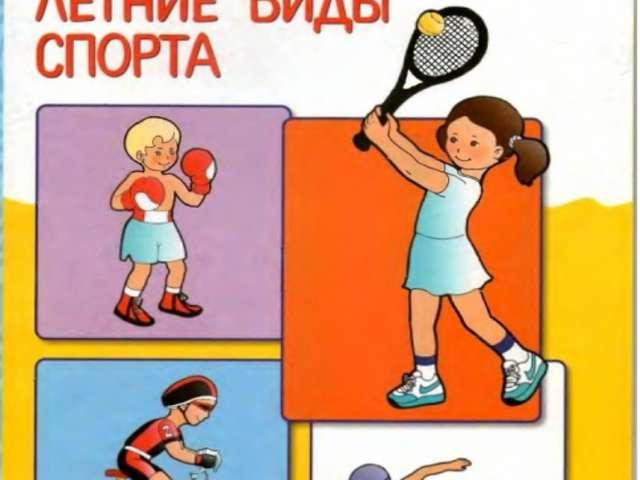 Какие боевые искусства можно выбрать для девочек разного возраста