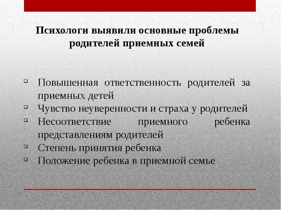 """«приемная семья с сиблингами (проблема – побеги)» - интернет проект """"усыновите.ру"""""""
