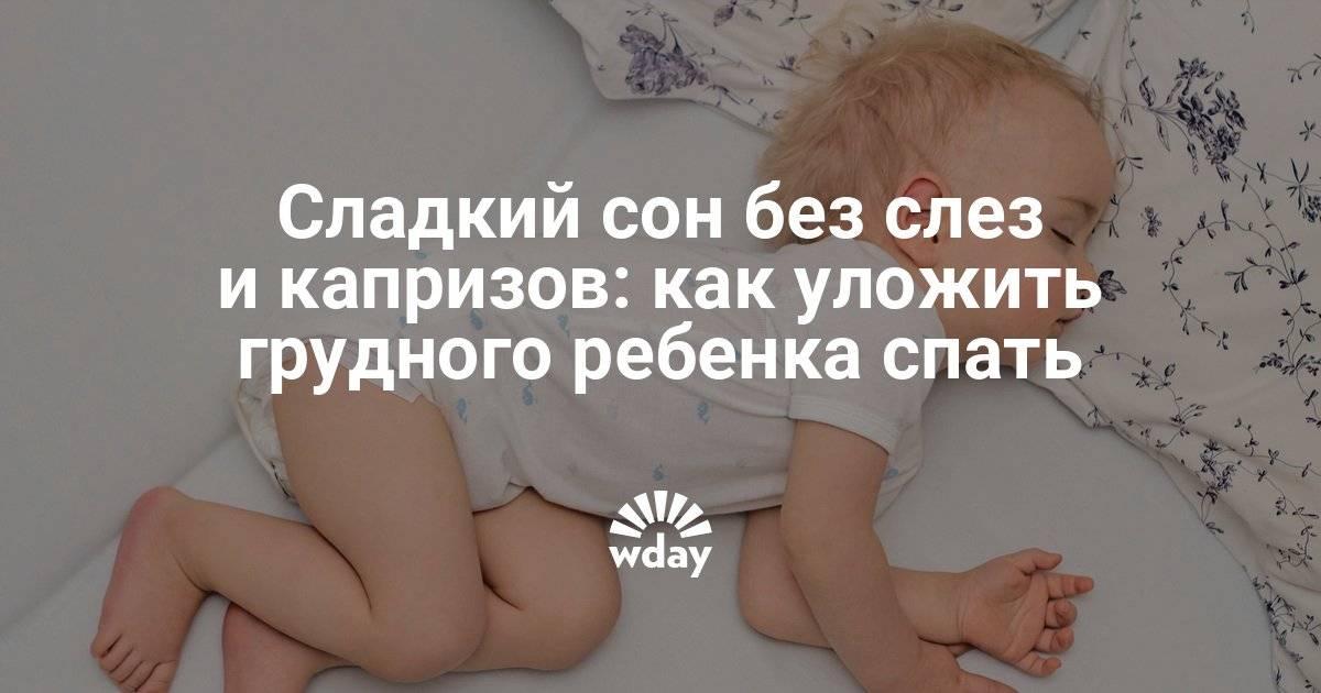 Однажды вижу стоит коляска с грудным ребенком, а рядом на лавочке лежит девушка