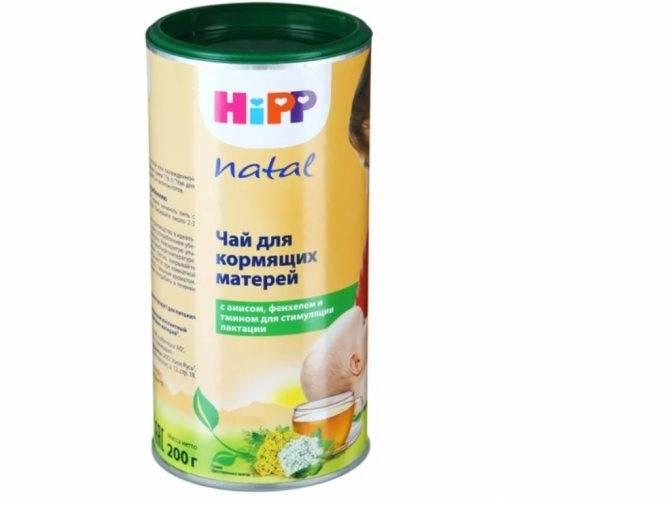 Чай humana (хумана) для повышения лактации