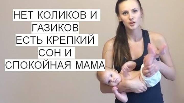 У ребенка болит живот: что делать родителям