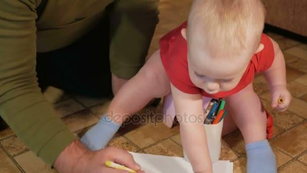 Ребёнок редко писает.