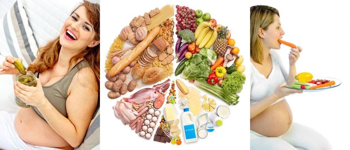 13 продуктов, которые нужно есть во время беременности