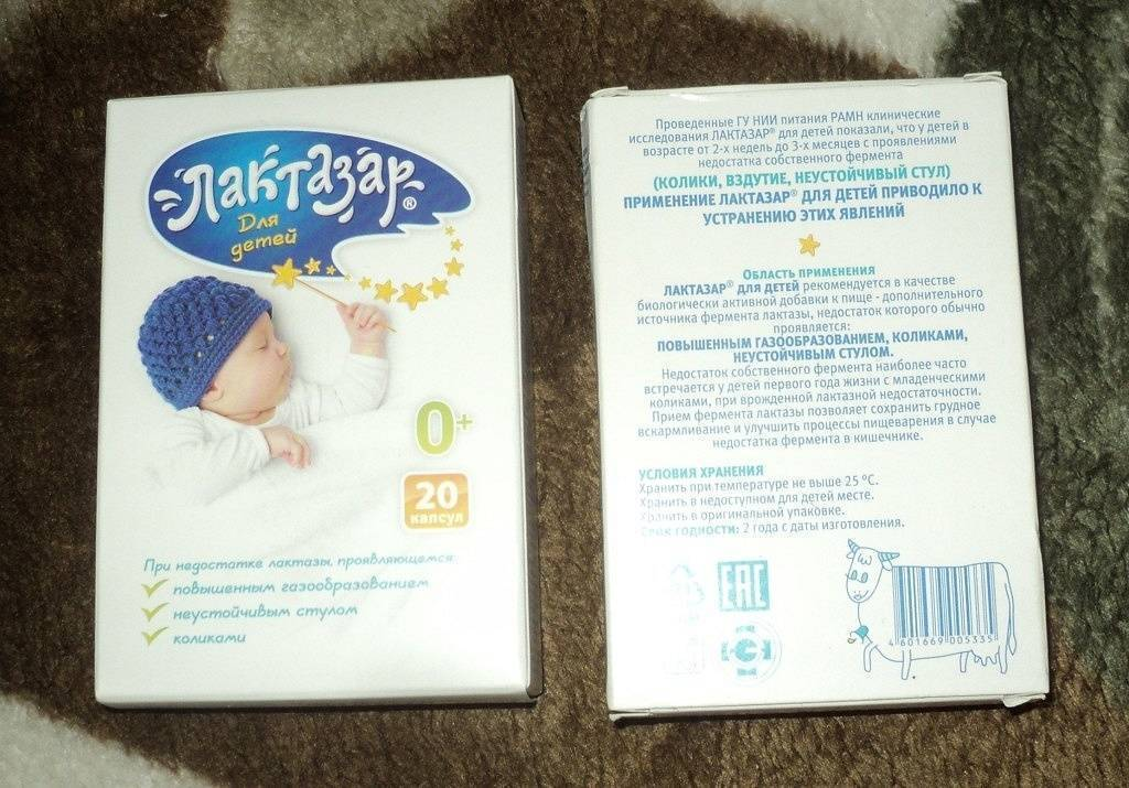 «лактобактерин» для новорожденных: описание и действие ~