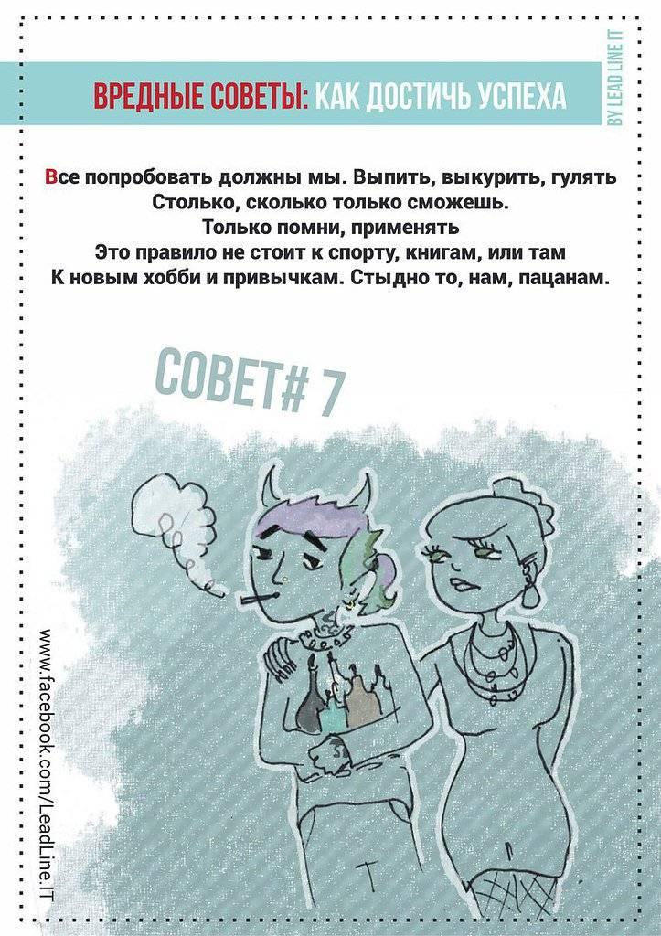 7 вредных советов по воспитанию мальчика - «я и дети» » « я - женщина »