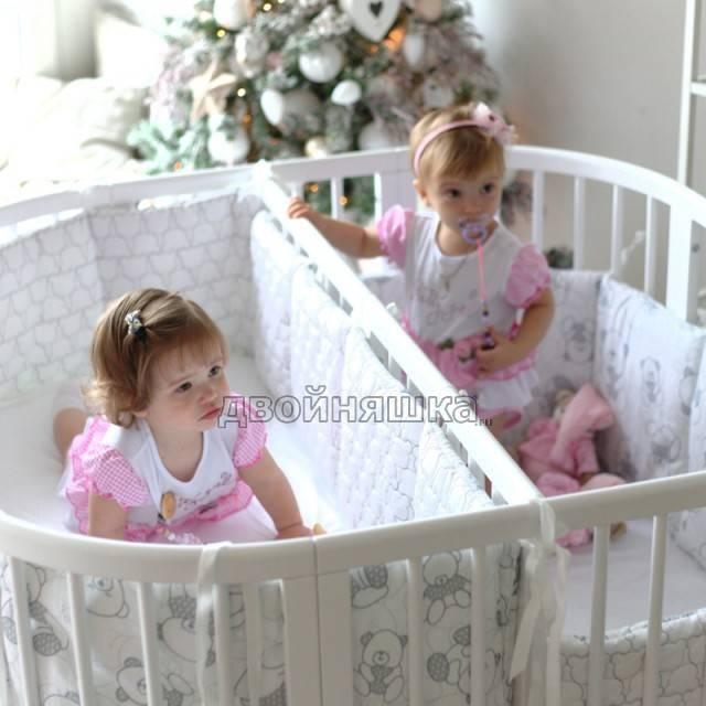 Особенности выбора кроватки для двойни
