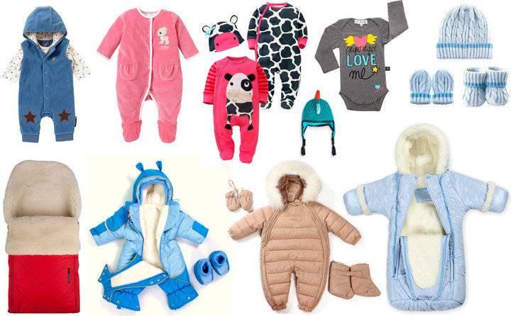 Выбираем вещи для новорожденного: список и рекомендации