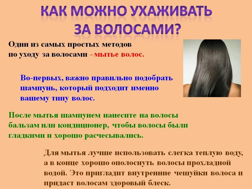 Выпадение волос у детей и подростков: причины, лечение
