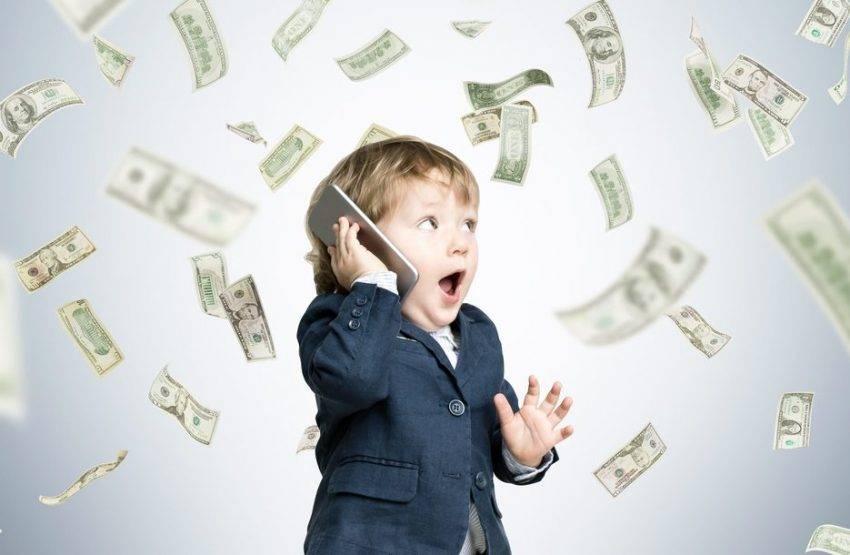 Дети и деньги. топ-5 шагов обучения ребенка финансовой грамотности
