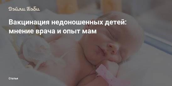 Прививки в роддоме новорожденным