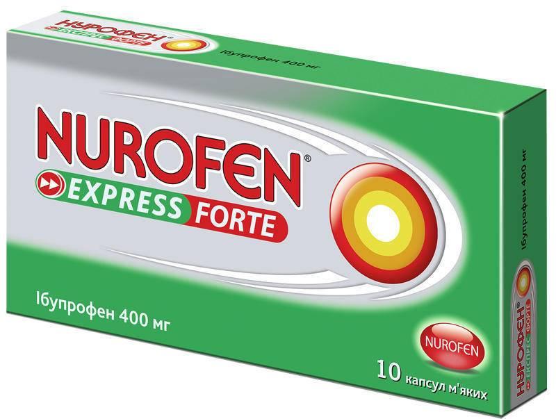 Нурофен экспресс капсулы, 24 шт, 200 мг