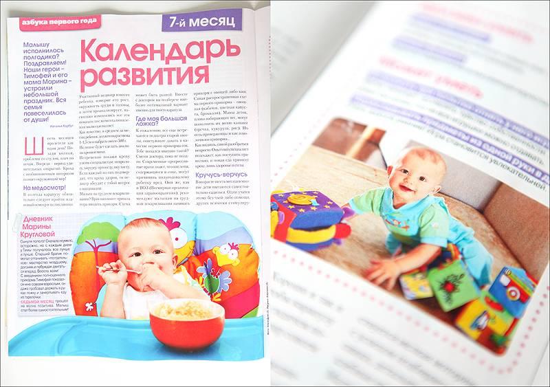Ребенку 1 месяц: что должен уметь, развитие в первый месяц