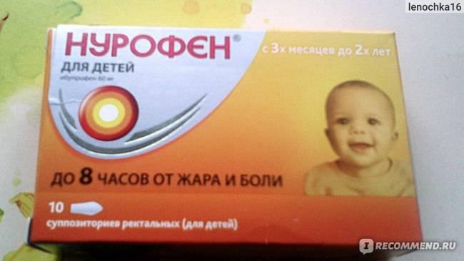 Какие свечи от температуры для детей до года и от 3 лет лучше
