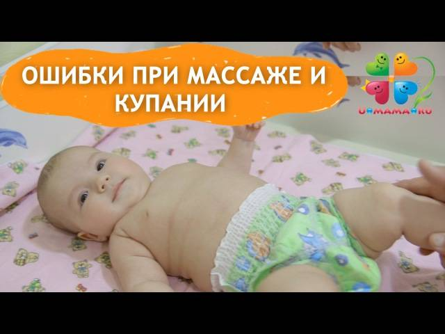 Секреты массажа новорожденному от 0 до 3 месяцев