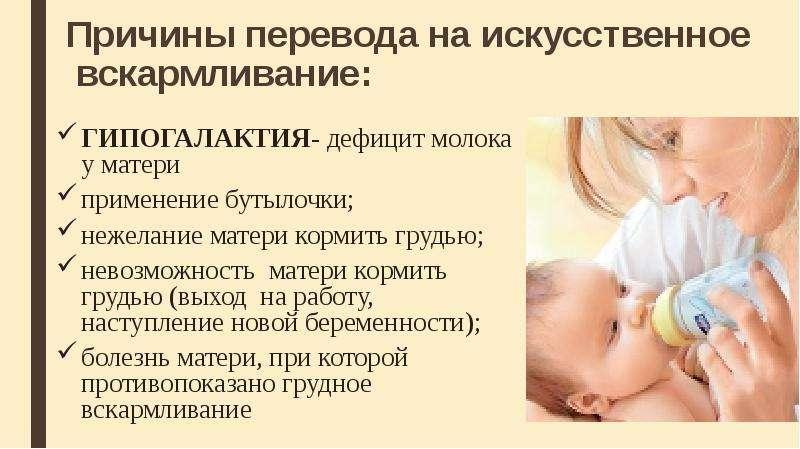 Проблемы с грудным молоком? мало молока — статьи