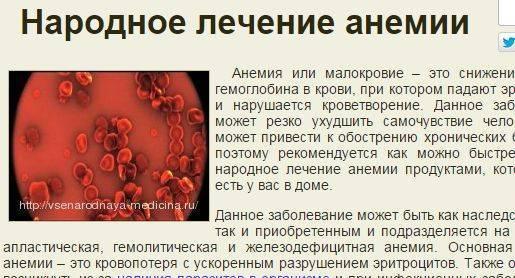 Анемия (низкий гемоглобин) у детей и взрослых - симптомы, степени, причины и лечение - docdoc.ru
