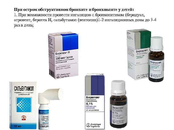 Домашние средства для выведения мокроты - medical insider