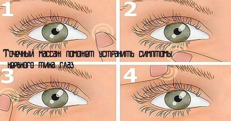 Нервный тик – часто, дергаются глаза, уголки губ, мышцы щек.