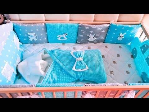 Бортики в кроватку для новорожденных своими руками - пошаговая инструкция