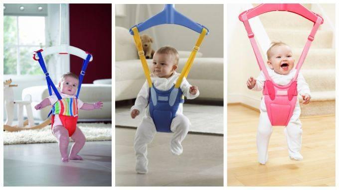 Прыгунки для детей - нужны или нет, со скольки месяцев, как правильно использовать - moy-kroha.info