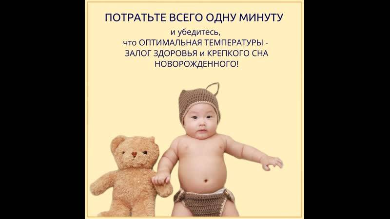 12 условий крепкого здоровья малыша