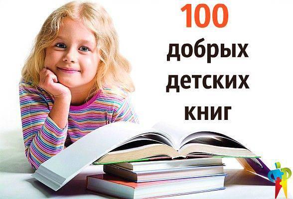 12 книг, которые должен прочесть каждый родитель