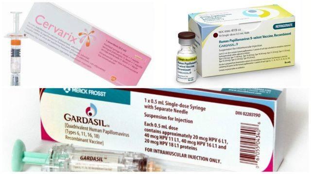 Опасность прививки от ВПЧ