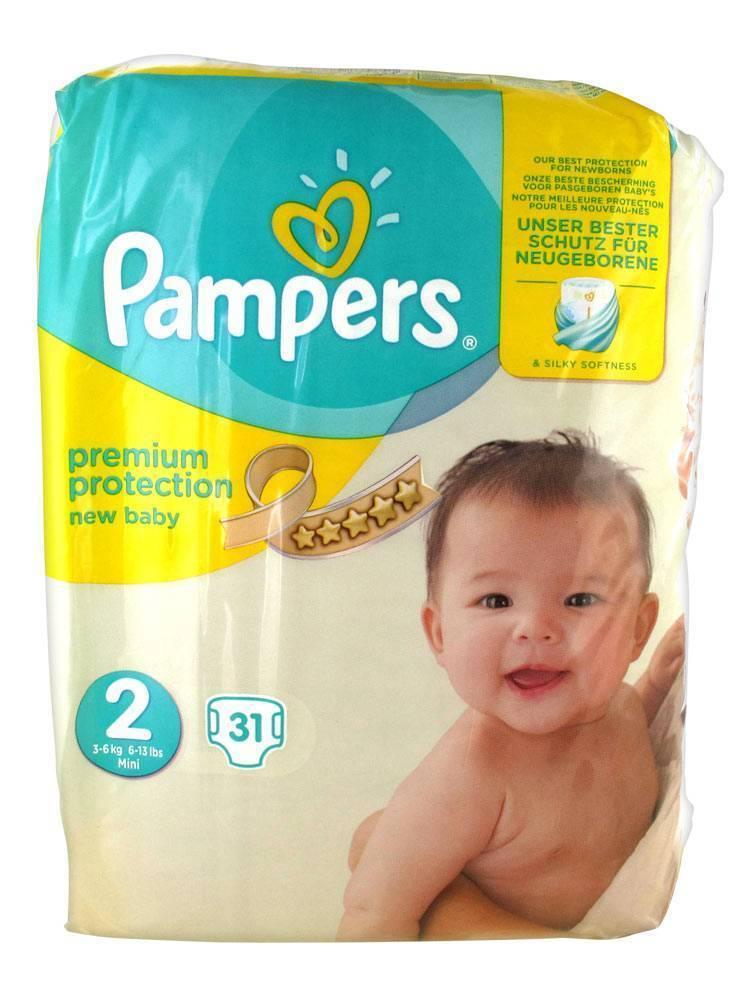 Топ-8 лучших подгузников для новорожденных, как выбрать подгузники