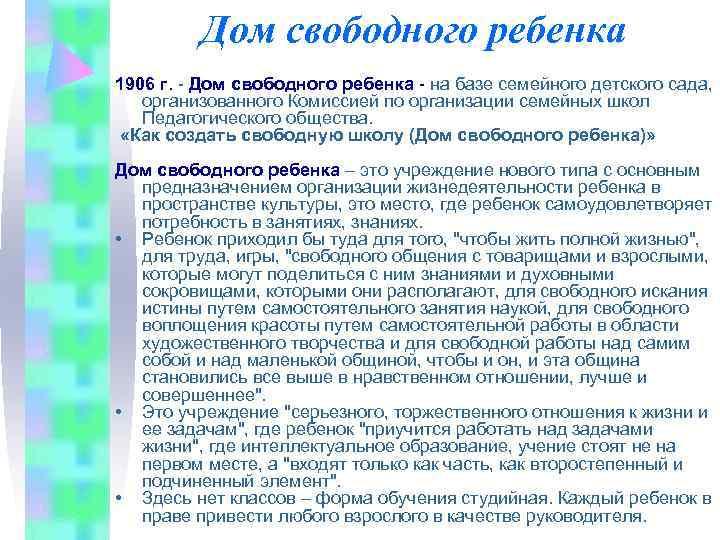 Организованное детство: почему у современных детей нет свободного времени - сибирский медицинский портал