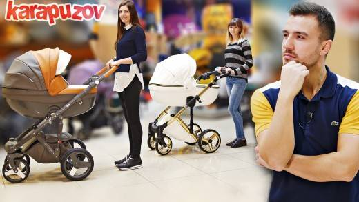 Как выбрать коляску для новорожденного ребенка