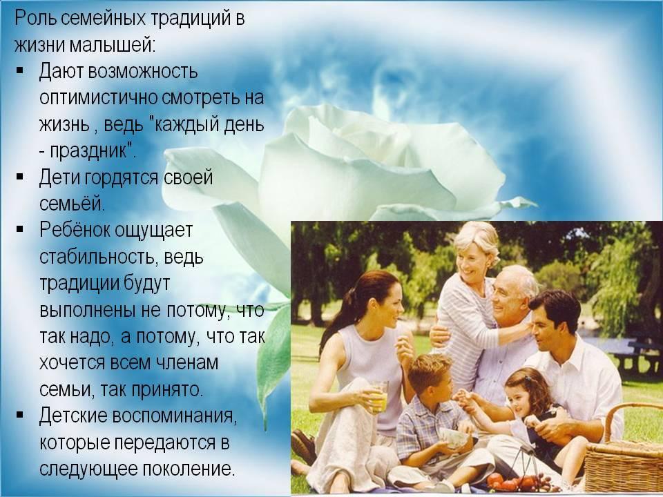Как ритуалы помогают в жизни с детьми. идеи ритуалов. наш ребенок.