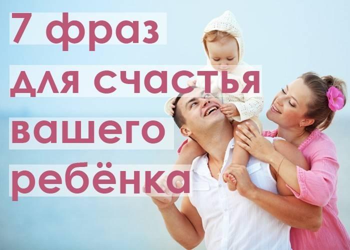 5 фраз, которые произносит женщина, когда начала изменять: новости, измена, общение, женщины, девушки, психология, любовь и семья