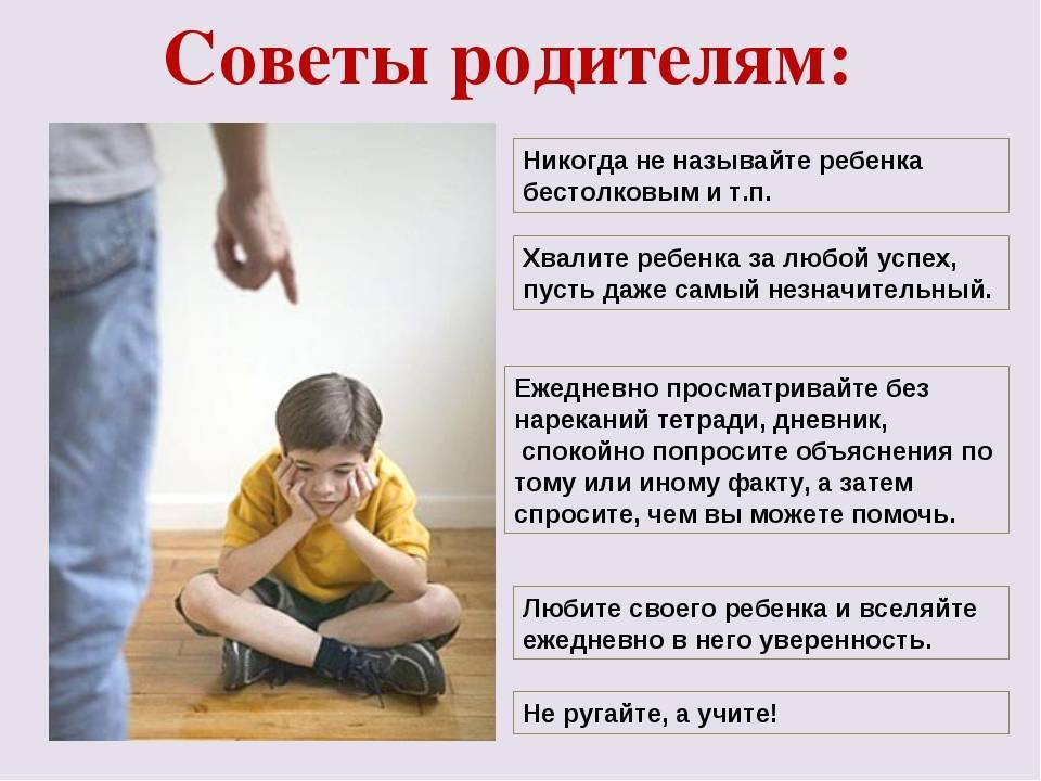 «этот неловкий момент», или что делать, если ребёнок застал вас во время близости