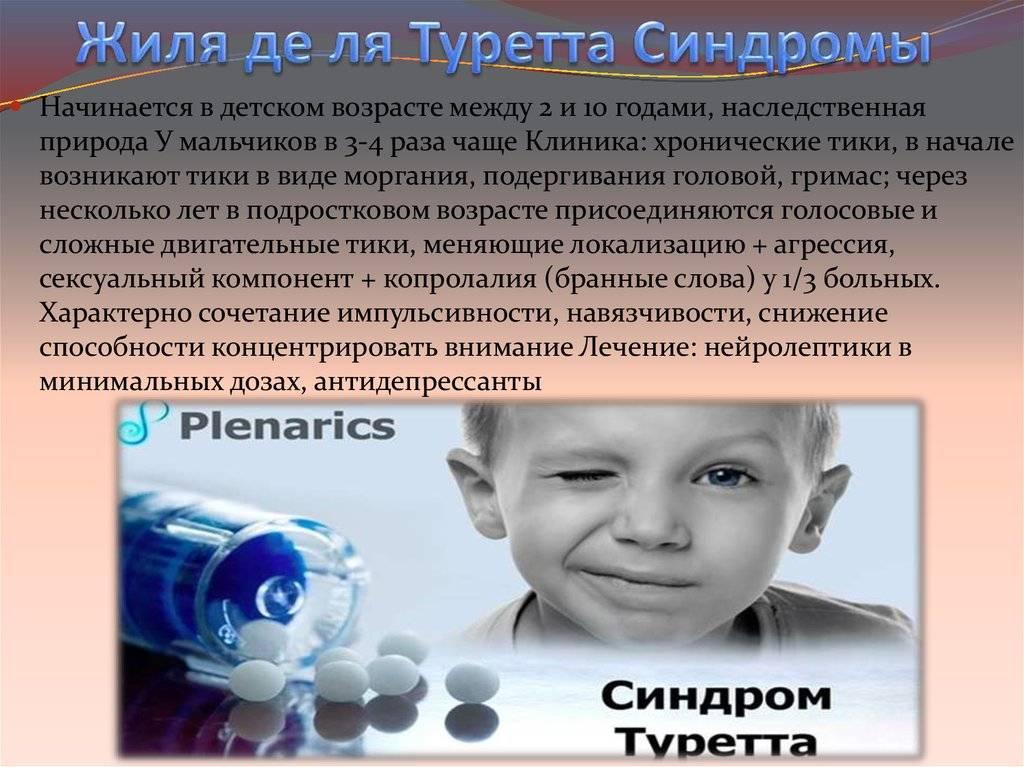 ✚ возрастные аспекты навязчивых состояний. нейропсихиатрическая клиника профессора минутко